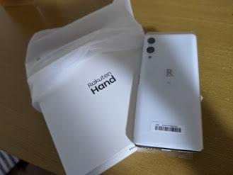 モバイル ハンド 楽天 【Rakuten HAND】楽天ハンドの指紋認証を複数設定しよう